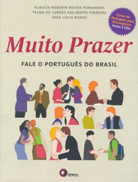 MUITO PRAZER - FALE O PORTUGUES DO BRASIL - 8578440056
