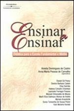 ENSINAR A ENSINAR - DIDATICA PARA ESCOLA FUNDAMENTAL E MEDIA - 8522102422